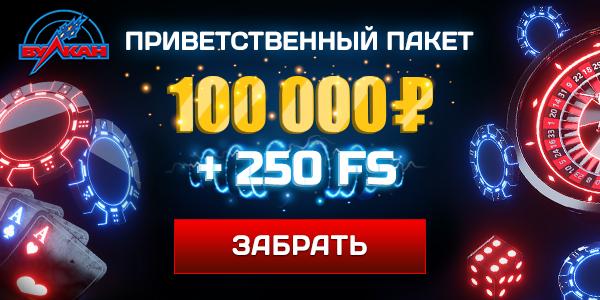 Играть рулетка онлайн казино