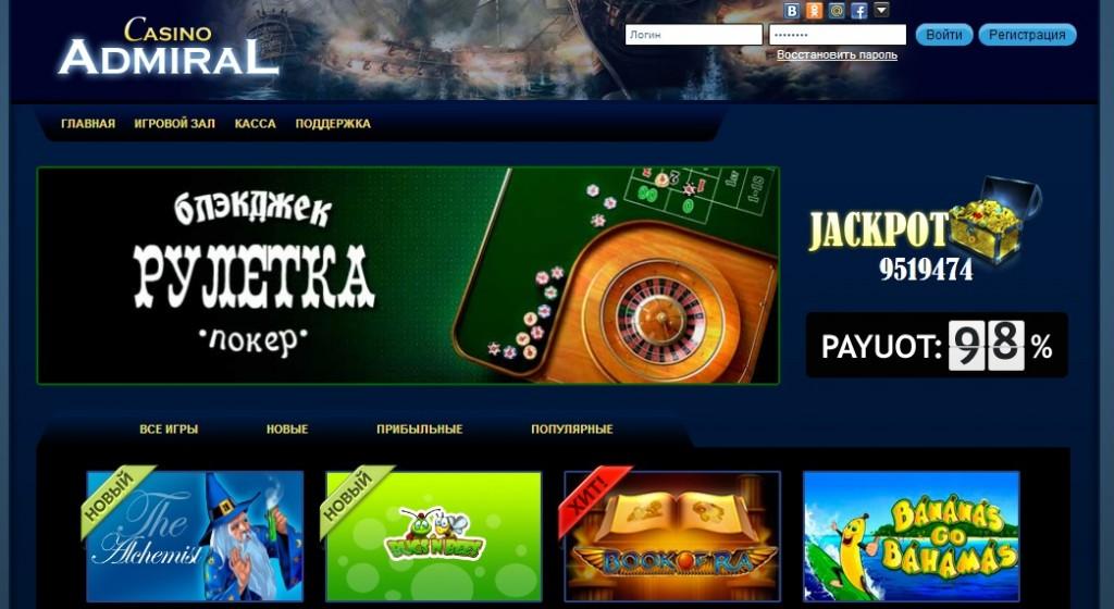 Как обыграть игровые автоматы казино 888