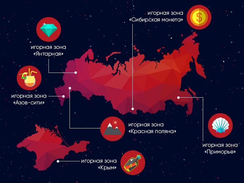 Минск игровые автоматы на вокзале
