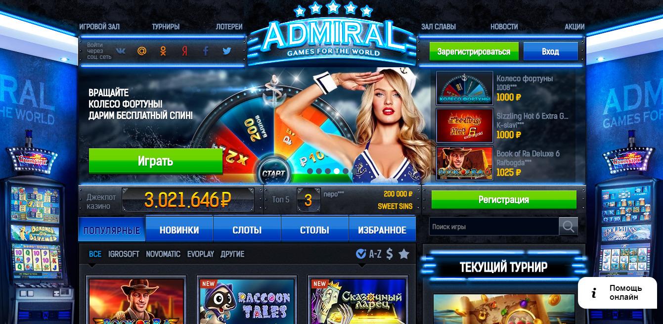 Про игровые автоматы видео играть бесплатно в игру карты на раздевания