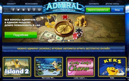 Игровые автоматы играть бесплатно матрешка игровые автоматы елена бесплатно