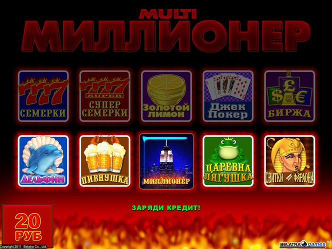 Реально ли заработать на вулкан казино игровые аппараты обезьянки играть бесплатно онлайн