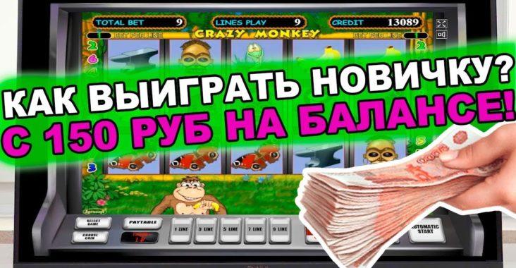 Игровые автоматы онлайн белатра