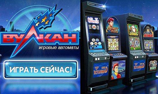 Java-игры.игровые автоматы на мобильный играть в казино в зомби ферме