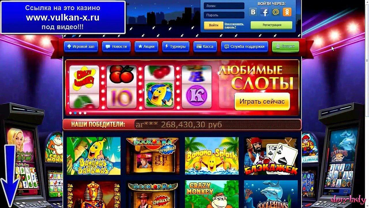 Игровые автоматы мультигаминатор на деньги онлайн игровые автоматы онлайн на реальные деньги с выводом денег на карту сразу любых сумм