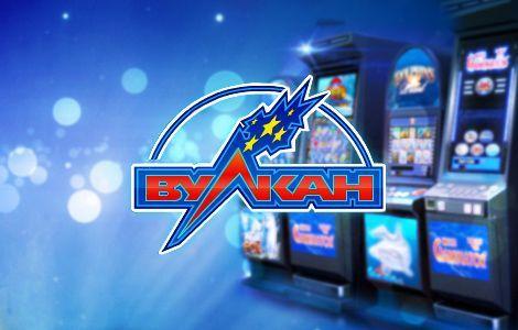 Игровые автоматы бонус как обмануть онлайн покер на андроид отзывы