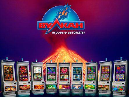 Играть онлайн в игровые автоматы луны игровой автомат пожарная машина