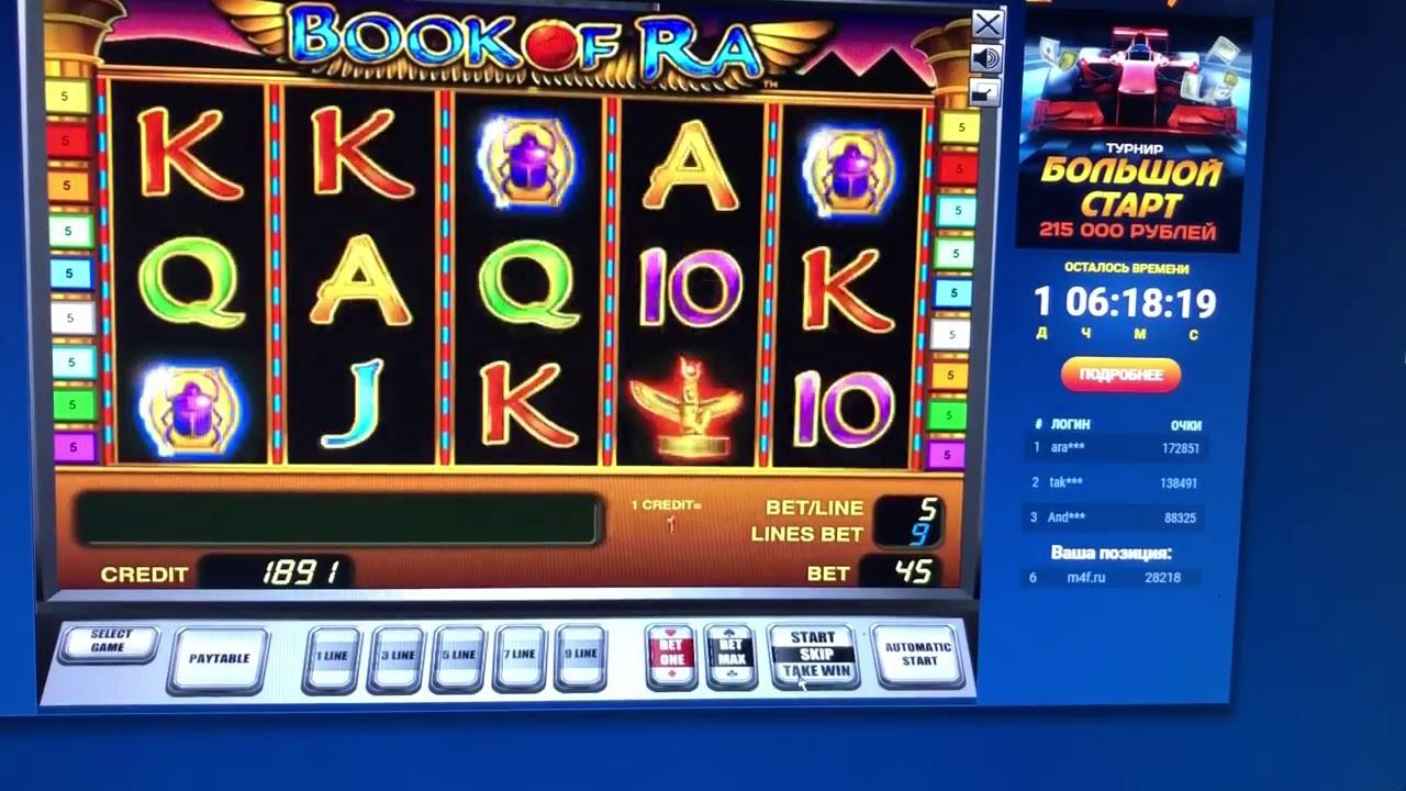 Inurl forum profile php слот автоматы играть бесплатно скачать бесплатно пирамида игровые автоматы