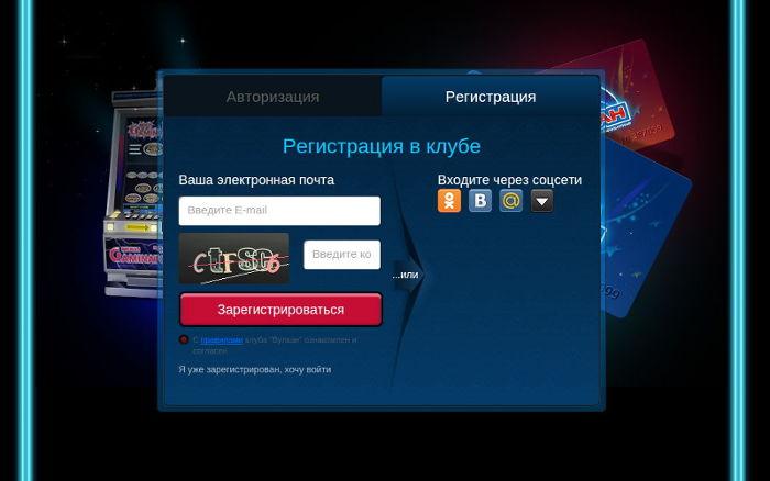 Скачать игровые автоматы бесплатно на компьютер объезяны
