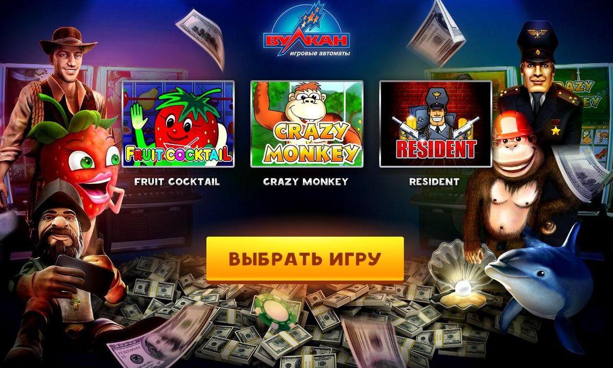 Кино онлайн бесплатно без регистрации 33 слоты когда закрыли казино в казахстане