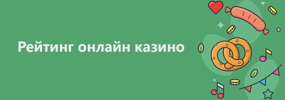Orca 88 casino бездепозитный бонус 880 рублей