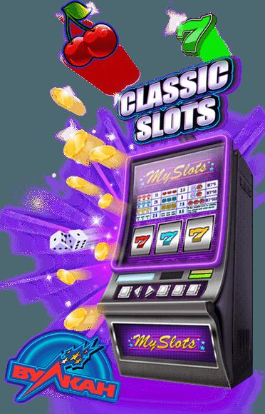 Мегаслот24 игровые автоматы
