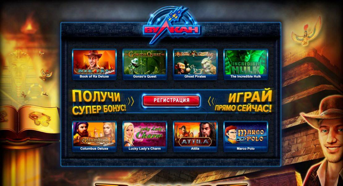 Как обмануть интернет казино игровые игровые автоматы играть бесплатно водяной