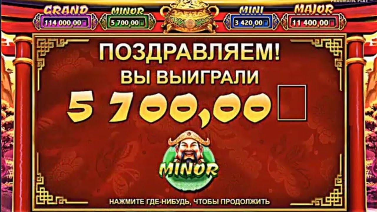 Онлайн казино молдовы